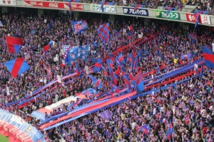 Home fans in full song
